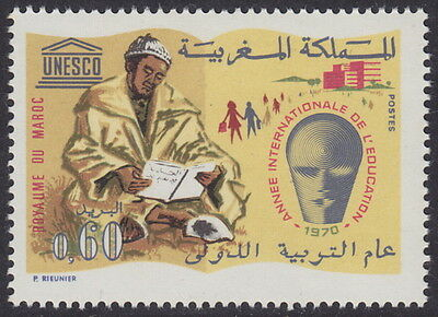 MOROCCO - 1970 International Education Year (1v) - UM / MNH