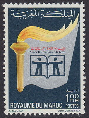 MOROCCO - 1972 International Book Year (1v) - UM / MNH