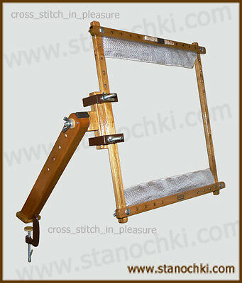 Table Cross Stitch Embroidery Stand (Stand with the clamp + Embroidery Frame)