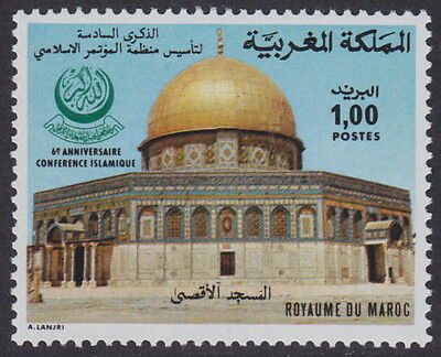 MOROCCO - 1976 6th Anniversary of Islamic Conference (1v) - UM / MNH