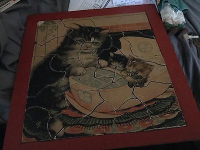 Vintage Wooden Puzzle By Boyd