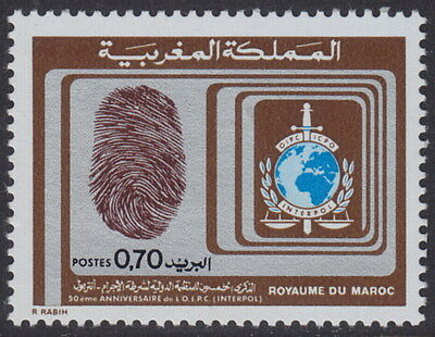 MOROCCO - 1973 50th Anniversary of Interpol (1v) - UM / MNH