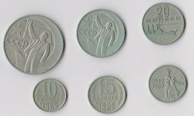 6 beautiful USSR coins