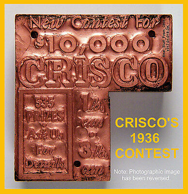 Procter & Gamble's 1936 Crisco Contest - Letterpress Printer's Block - Unique