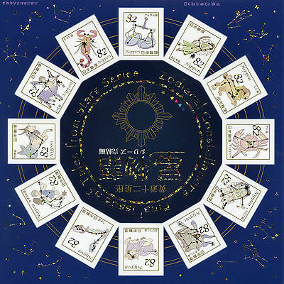 Japan 2017 MNH Tales from Stars Final Zodiac Constellations 12v M/S Stamps