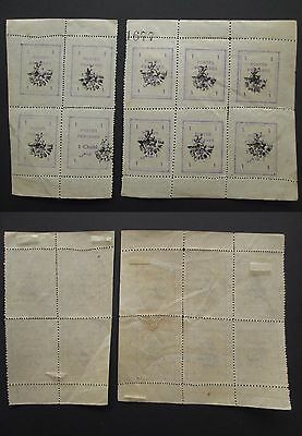 PERSIA 1906 #422a blocks of 6 and 4 stamps 1c irregular pin perf provisoire