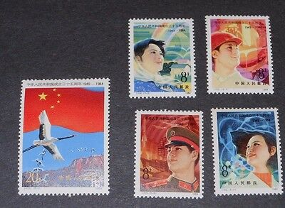 Pr China. Mint Never Hinged Stamps Set. J 105