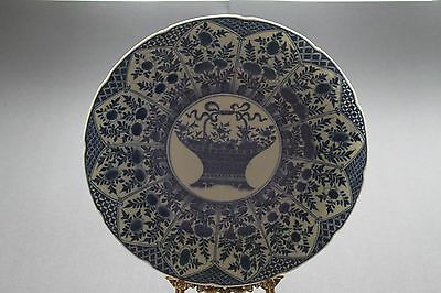 Chinese Porcelain Charger Plate Blue and White Kangxi Period Large  26cm Dia.