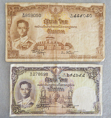 2 Thailand Banknotes One 5 Baht & One 10 Baht 1950s  - (Lot 1)