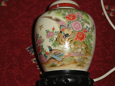 Antique Chinese Ginger Pot Lamp Carved wood Base