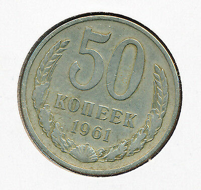 1961 Ussr 50 Kopek Coin **nice Circulated Coin** From Soviet Era!