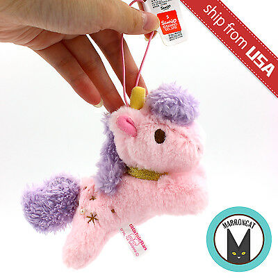 Japan Sanrio Little Twin Stars Pink Unicorn Plush Mascot Keychain Kawaii Cute US