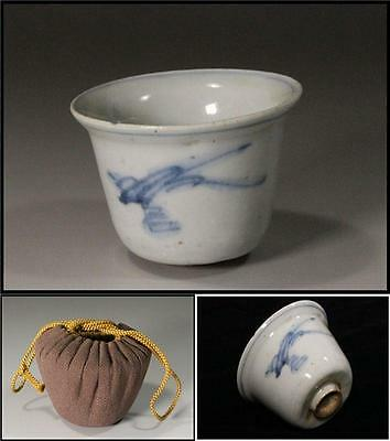 IC02 Kosometsuke chinese Blue & white porcelain cup Bowl 1610-1640