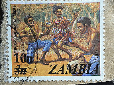 Zambia postage stamp 1975 local motifs overprinted