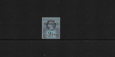 NIGERIA OIL RIVERS SG4, 2½d LIGHTLY MOUNTED MINT