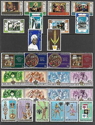 Bahamas 1974-79  8 X Sets Mint/used