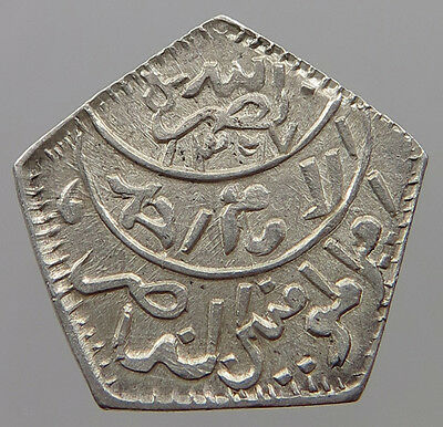 Yemen 1/8 Riyal 1380 Top   #t19 127