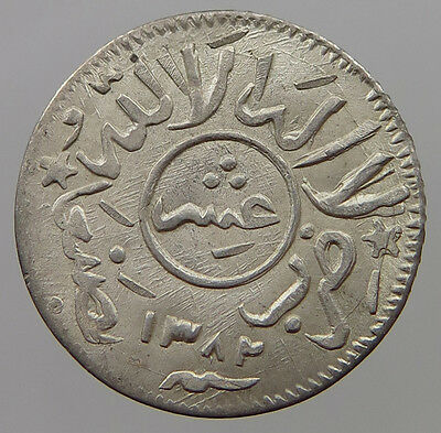 Yemen 1/10 Riyal 1382 Top   #t19 193
