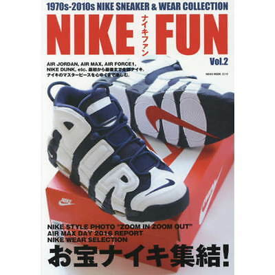 Nike Fun Vol.1 book photo history vintage sneaker wear collection Air max day