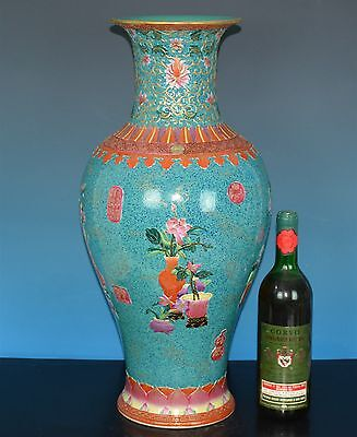 Magnificent Chinese Famille Rose Porcelain Vase Marked Qianlong R9552