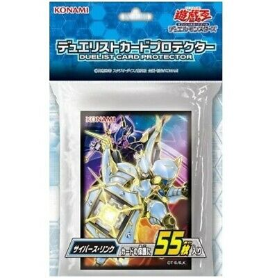 1 x Yugioh YGO OCG Duel Monsters Cyberse Link Deck Protector Card Sleeves 55ct