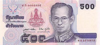 Thailand  500  Baht  ND 1996  P 100 Series 9 A Sign. # 64  Uncirculated Banknote