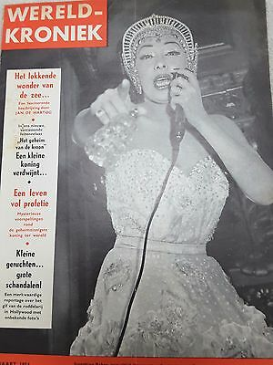 March 1956 Wereld-Kroniek mag w/ Josephine Baker on cover and interior article