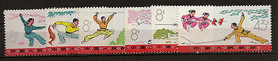 Timbres CHINE. Neufs luxe. 1966/71