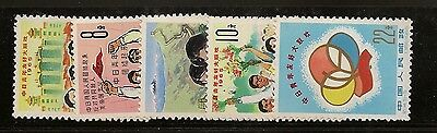 Timbres CHINE. Neufs luxe. 1634/38