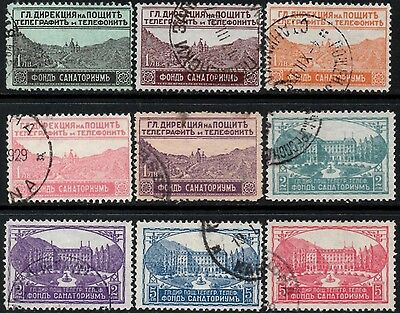 Bulgaria 1925-29 Sunday Delivery 268a/268j Used Set of 9
