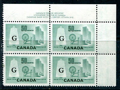 MNH Canada 50 Cent Official UR Plate No. 2 Block of 4  #O38 (Lot #B409)