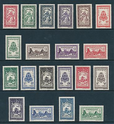 Cambodia 18-37 1954-5 definitives NH set cat. value $89