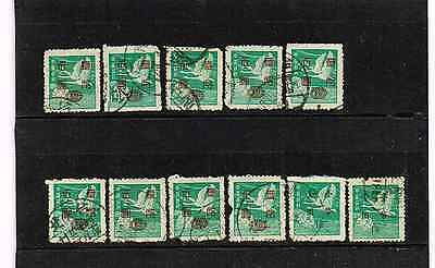 Taiwan 1950-1951 flying geese stamp group of 11+all used +SCV=140$ plus
