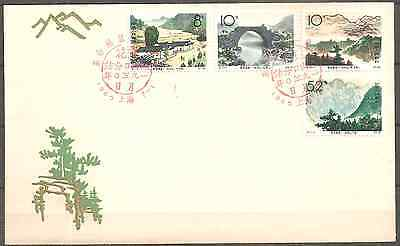 """China 1965 """"jinggangshan"""" Full 1St Day Cover Very Fine 2 Scans"""