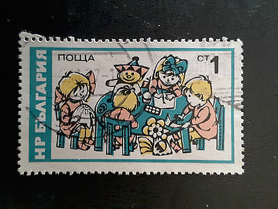 Bulgaria postage stamp 1976 care for children
