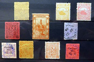 THAILAND Various Local Posts MIXED CONDITION As Usual 10 Items AD178