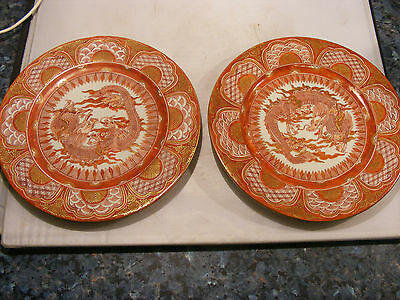 Pair Of Antique Japanese Arita Meji Period Dragon Plates Signed
