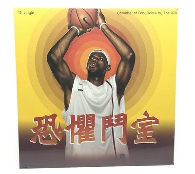 "Rare Nike LeBron James 12"" Vinyl Single Chamber Of Fear Remix RZA 2004 NEW !!!"