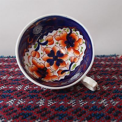 Antique Gaudy Welsh Cup - Unusual Pattern -VGC