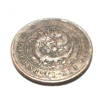 """1 Old Coin From China - """"copper Coin"""""""
