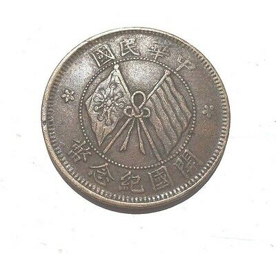 1 Old Coin From The Republic Of China - Ten Cash
