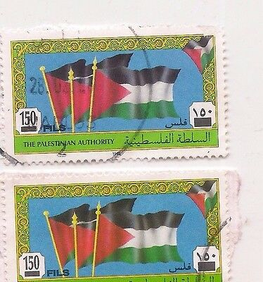 2 PALESTINE stamps on paper.