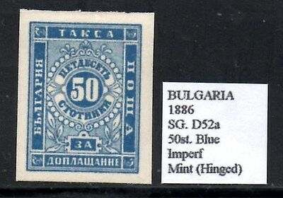 Bulgaria 1886 Postage Due Imperf  50st Blue  SG.D52a Mint (Hinged)