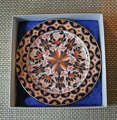 Royal Crown Derby~7inch VERY RARE  IMARI  PLATE PERFECT COND NEW BOX