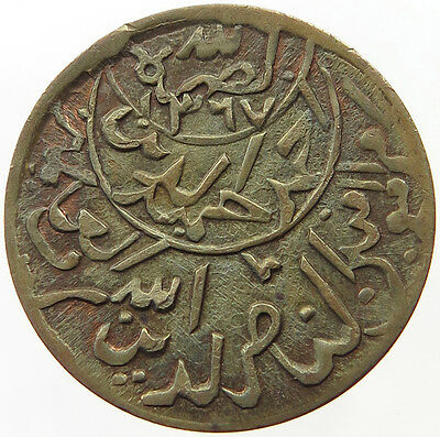 Yemen 1/80 Riyal 1378 Top   #t20 599