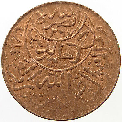 Yemen 1/40 Riyal 1377 / 6  Top #t20 489