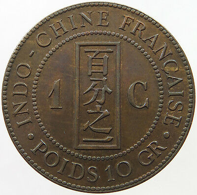 Indochina 1 Cent 1885 Top   #t20 341