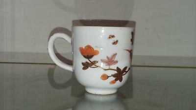 Rare Chinese Kangxi Period Porcelain Famille Rouge Quail & insects Enamelled Cup