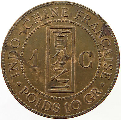 Indochina 1 Cent 1888 Top    #t20 365