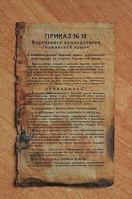 WW2 German Original leaflet for Soviet soldiers. Narva. Eastern Front 1944 !!!